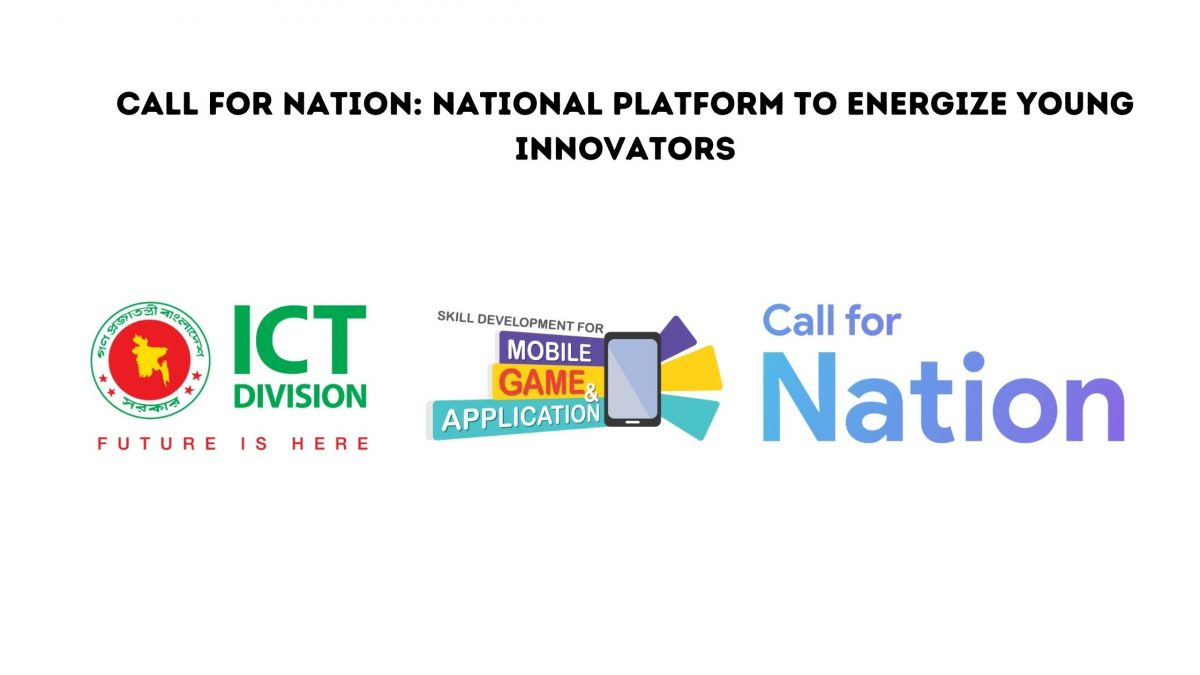 Call For Nation| National Platform To Energize Young Innovators
